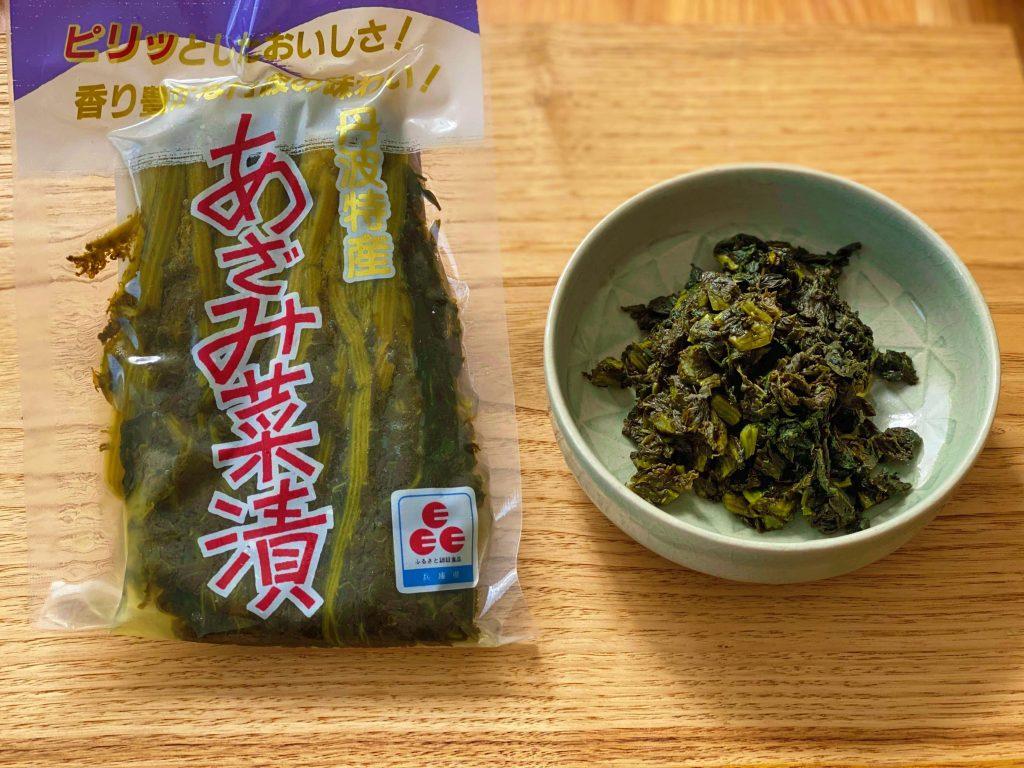 あざみ菜漬 200円(税別)