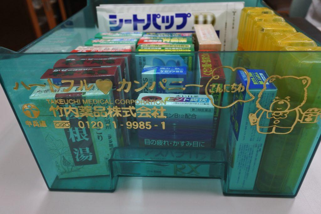 (竹内薬品株式会社 置き薬用救急箱)